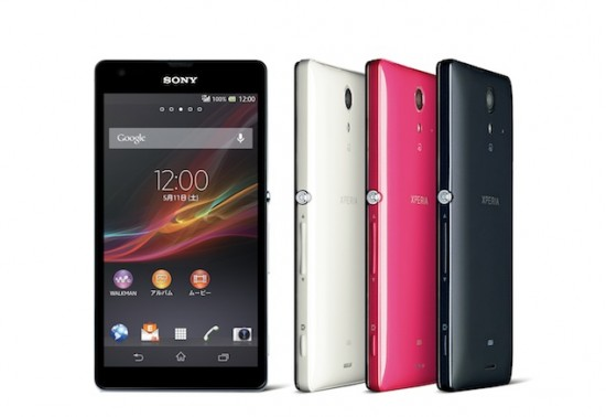 A Sneak Peak Of The Newest Sony Handsets
